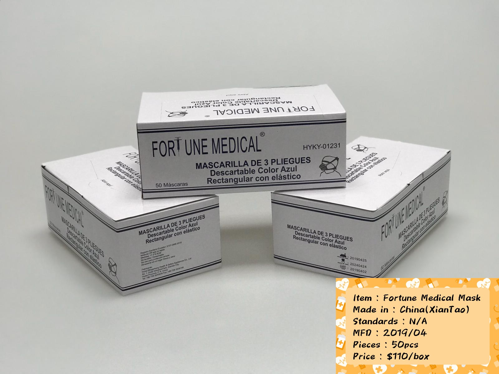 Fortune Medical Mask (2)