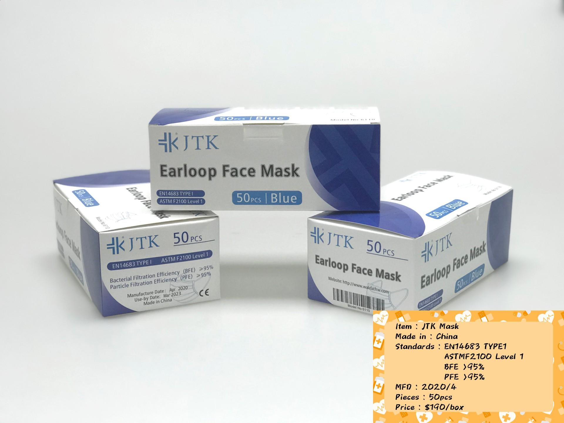 JTK Mask (1)