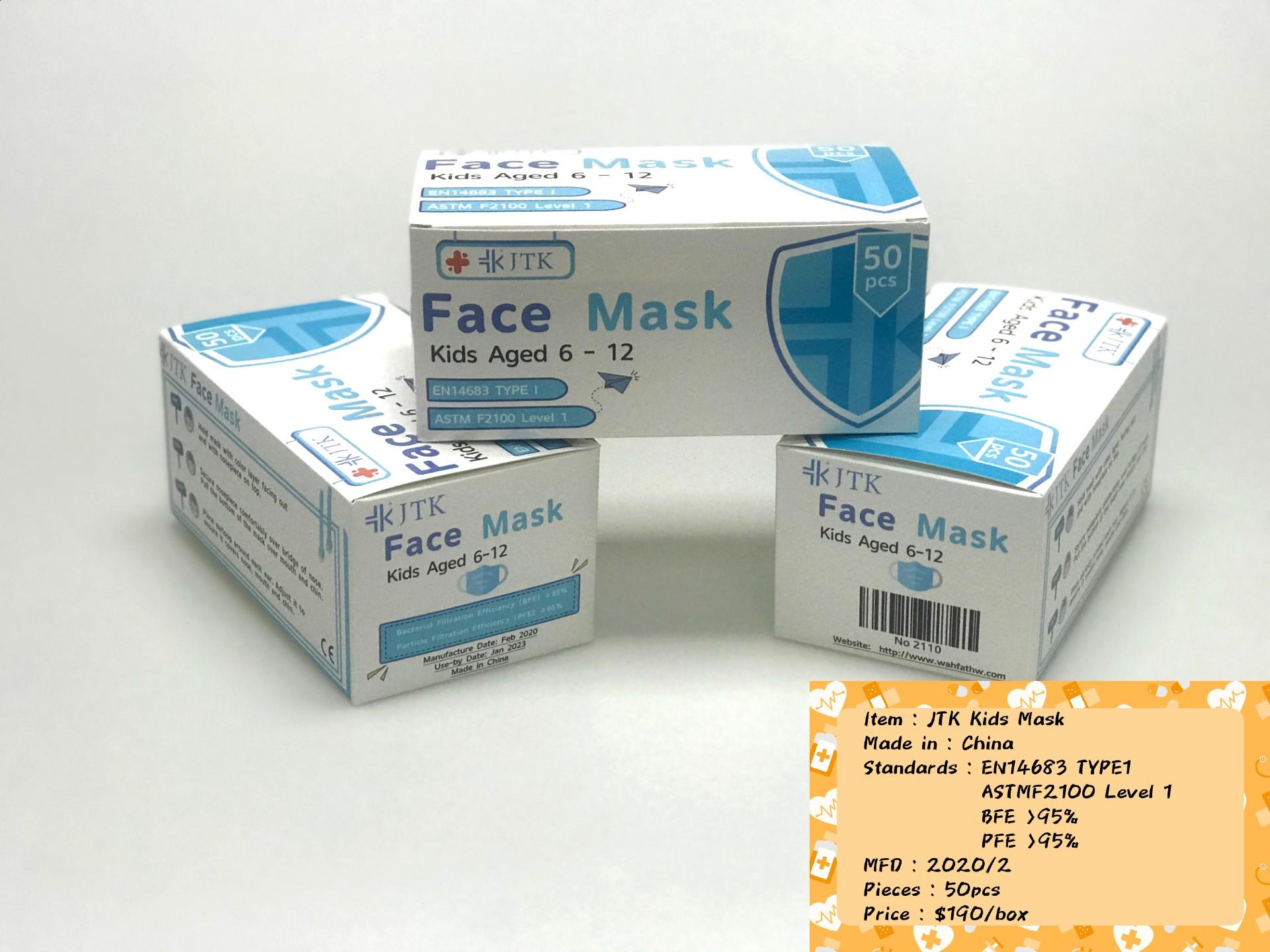 JTK Kids Mask (1)